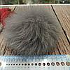 Помпон меховой (песец) светло-серый