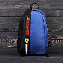 Спортивный городской рюкзак Puma Scuderia Ferrari пума Феррари Синий ViPvse