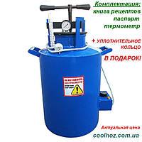 Автоклав бытовой электрический синий большой ( Вместимость – 0.5 л- 20 банка., 1 л.-12 банок)