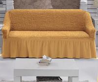 Натяжной чехол на 2х местный диван (Горчица) Турция с оборкой