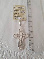 Хрестик рілігійний срібний великий з розп'яттям із заокругленними кутами