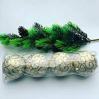 Шары елочные.Новогоднее украшение шары на елку(4 штуки)