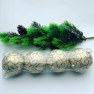 Шары елочные.Новогоднее украшение шары на елку(4 штуки), фото 2