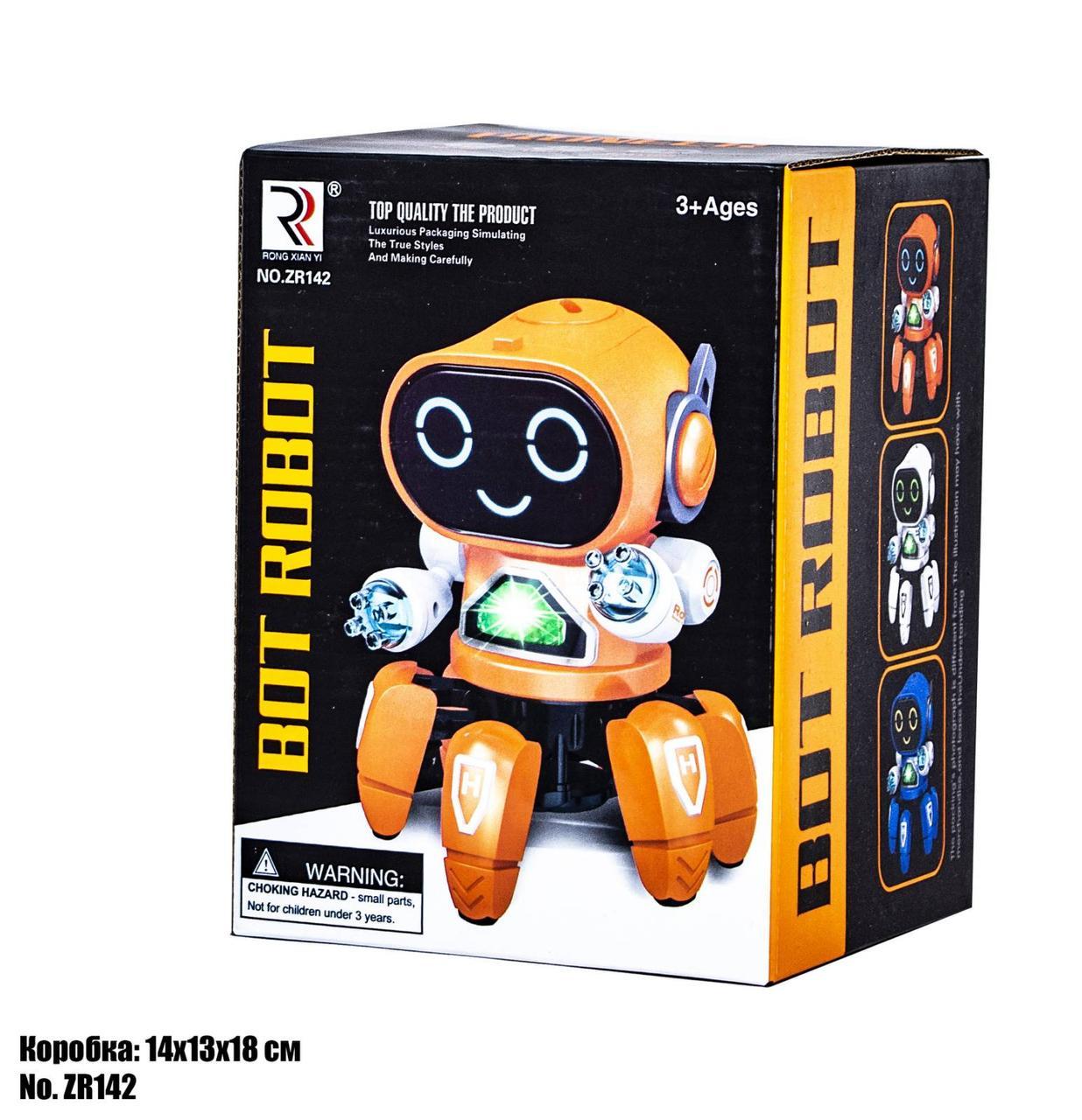 Робот PIONEER ZR142