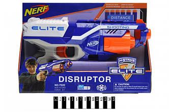 Бластер NERF 7020