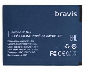 Акумулятор (Батарея) для Bravis A401 Neo (1650mAh)