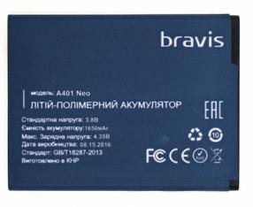 Акумулятор (Батарея) для Bravis A401 Neo (1650mAh) Оригінал