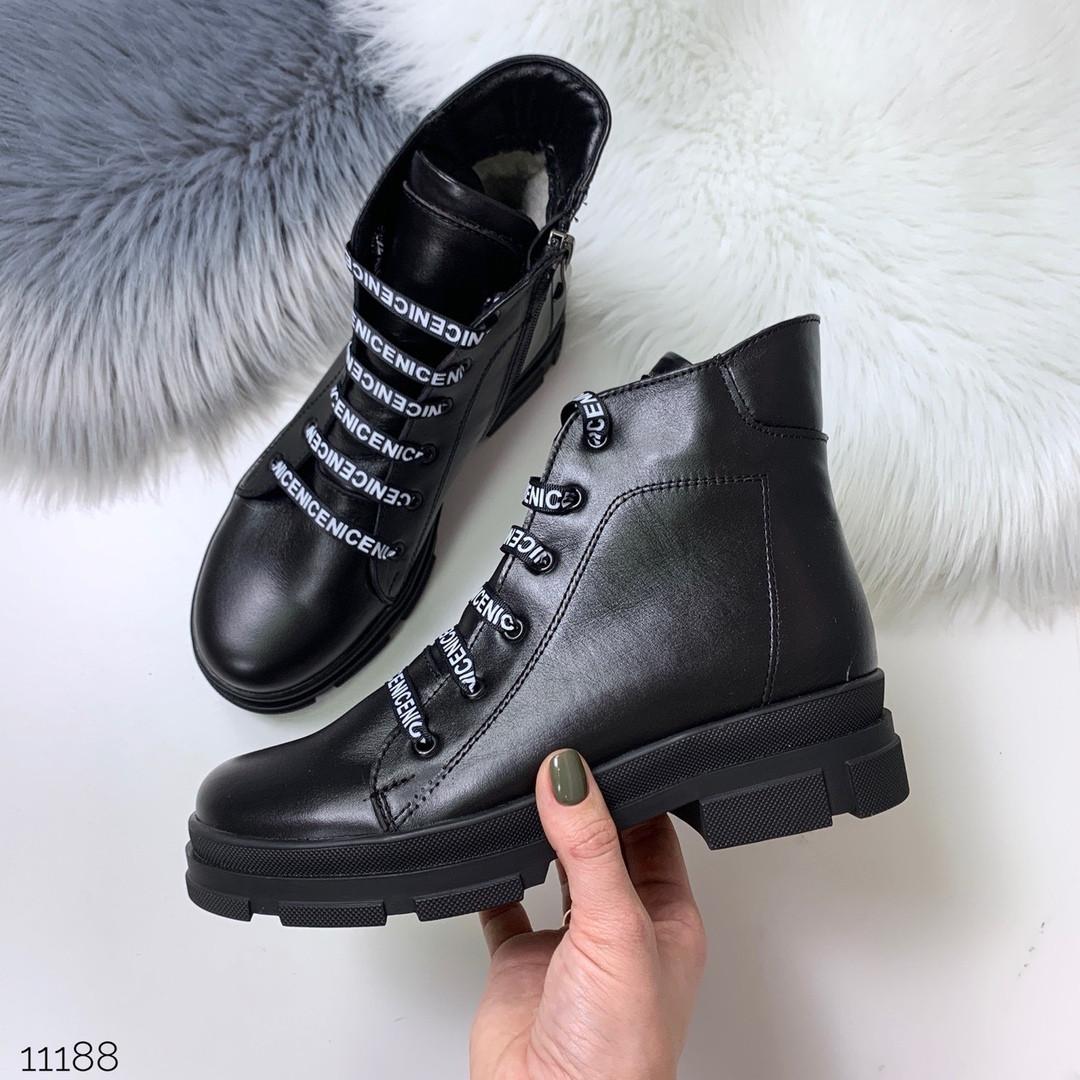 Удобные ботинки