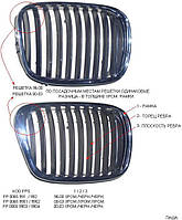 Решетка в бампер передний левая на BMW 5 Series ( E39 ) -03