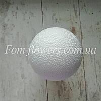 Пенопластовая заготовка Шар, диаметр 6см