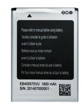Аккумулятор (Батарея) для Bravis Nova (1800 mAh) Оригинал