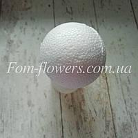 Пенопластовая заготовка Шар, диаметр 5см