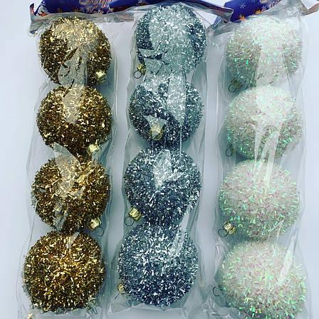 Елочные шары.Шары на елку золотые( 4 шт), фото 2