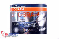 Комплект галогеновых ламп Osram Night Breaker Unlimited H7 (64210NBU)