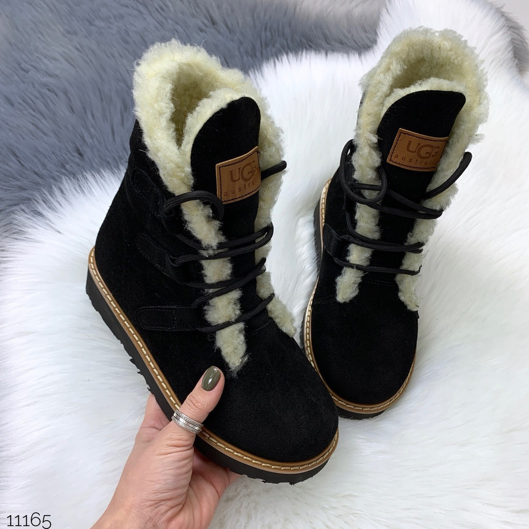 Мягкие ботинки