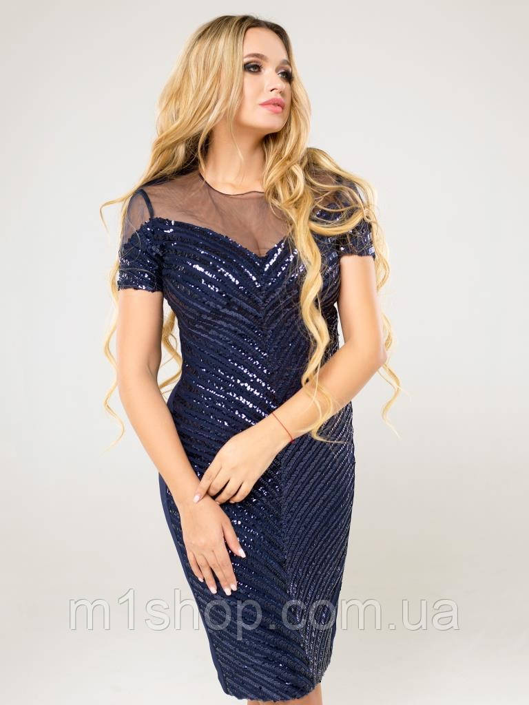 Женское облегающее платье в пайетках (Элис lzn)