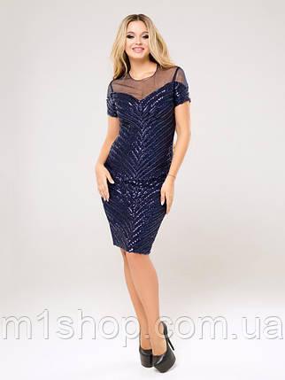Женское облегающее платье в пайетках (Элис lzn), фото 2