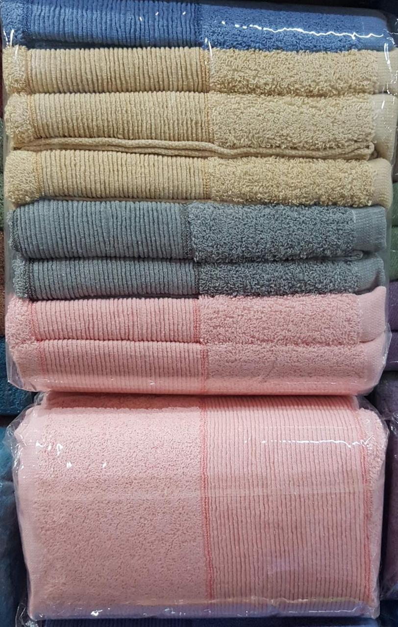 Махровые однотонные полотенца «Happy Home» 100*50 см (8 шт)