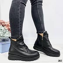 Кожаные ботинки зима, фото 3