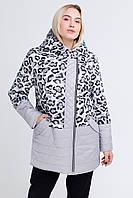 Модная стеганная демисезонная курка комбинированная большого размера 48-58 сиреневая леопард