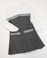Детское  платье на девочку Дарья р. 122- 140 серый+молочный