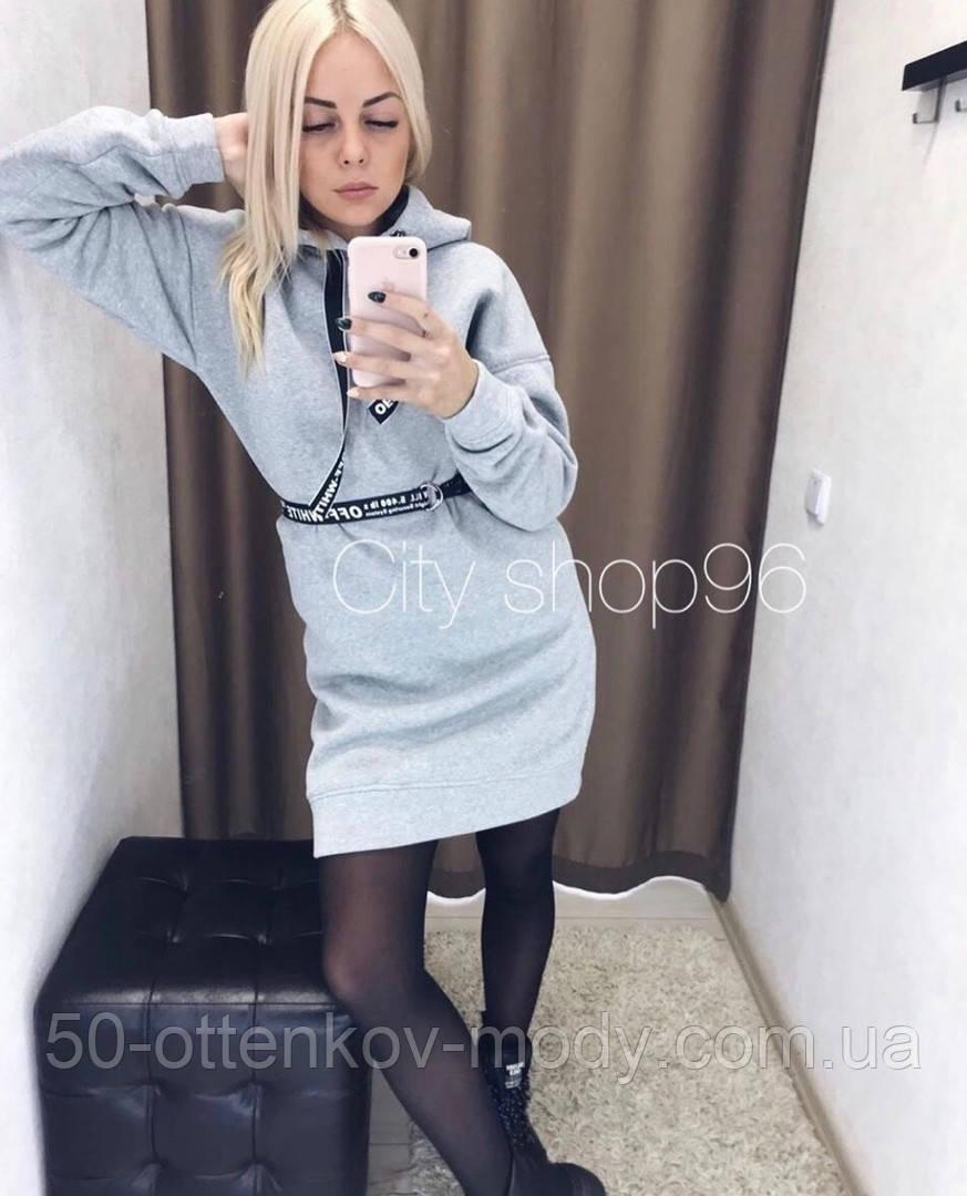Жіноче плаття спортивного стилю на флісі,супер ціна!!!Три кольори!