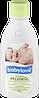 Babylove sensitive Pflegeöl - Детское масло для чувствительной кожи, 250 мл