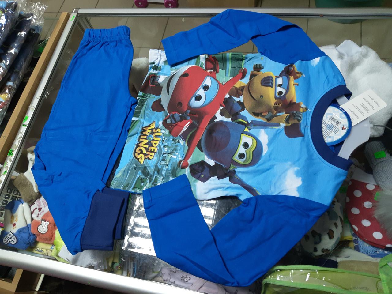 Пижама детская для мальчика без начеса р.92 - 98