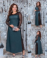 Нарядное вечернее длинное платье из шёлка армани с блеском+сетка флок с глитером, длинный рукав сеткой (50-56)