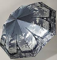 Зонт полуавтомат женский складной Эйфелева башня Черно-белый Calm Rain