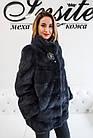Норковый Полушубок Графит Стойка 75/120 0541ЕИШ, фото 3