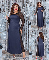 Нарядное вечернее длинное платье из шёлка армани с блеском+сетка флок с глитером, длинный рукав сеткой (50-56) Синий