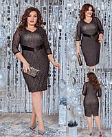 Нарядное вечернее приталенное платье из шёлка армани с напылением+сетка флок с глитером,  рукав сеткой (50-56)