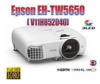 Epson EH-TW5650 ( V11H852040)
