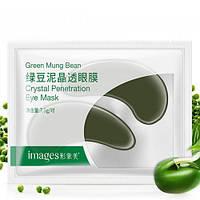 Патчи под глаза с зеленым горошком подтягивающие и от отеков IMAGES Crystal Penetration Eye Mask