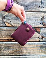 Кожаный женский кошелек Compact марсала