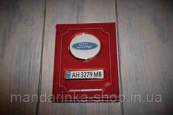 Обложка для документів Ford