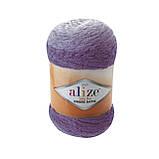 Alize Softy Plus Ombre Batik 7298, фото 2