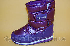 Детская зимняя обувь Том.М Китай 0320 Для девочек Фиолетовые размеры 25_30