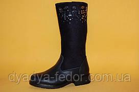 Детская зимняя обувь Сказка Украина 38031 Для девочек Синие размеры 33_38