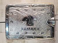 Наклейка на люк бензобака SAMARA 08.09.99.
