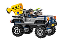 """Конструктор Bela 10921 """"Гонитва за птеранодоном"""" (аналог Lego Jurassic World 75926 ), 138 дет, фото 3"""