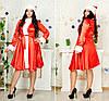 Новогодний костюм Снегурочка красный