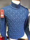 Тёплый молодёжный свитер стойка производства Турции. Состав 50шерсть/50акрил. Размеры с/м,л/хл., фото 2