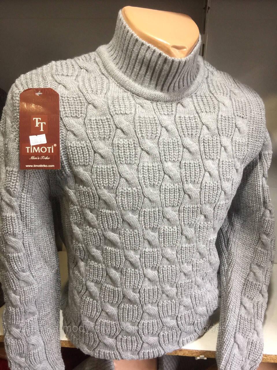 Тёплый молодёжный свитер стойка производства Турции. Состав 50шерсть/50акрил. Размеры с/м,л/хл.