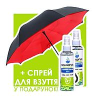 Зонт Наоборот Umbrella- Обратного Сложения Антизонт Upbrella умный