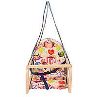 Качель подвесная детская деревянная Bambi V 701-11 С Днём рождения