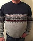 Мужская  свитер ботал  производства Турции.№1711-4, фото 2