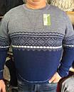 Мужская  свитер ботал  производства Турции.№1711-4, фото 3