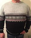 Мужская  свитер ботал  производства Турции.№1711-4, фото 4